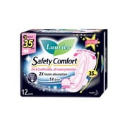Safety Comfort Night 35cm - Wing 12s