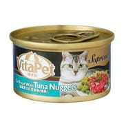 Tuna Nuggets 85g