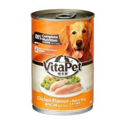 Dog Food & Care