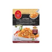 Laksa Fried Rice 80g