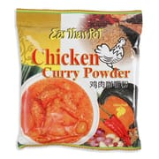 Chicken Curry Powder 100g