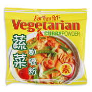 Curry Powder Vegetarian 75g