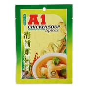 Chicken Soup Spices 35g