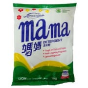 Laundry Powder - 1kg