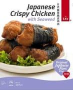 Japanese Crispy Chicken Seaweed 400g