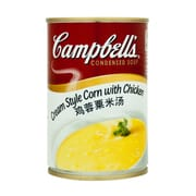 Cream Style Corn With Chicken 310g