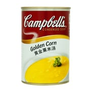 Golden Corn 310g