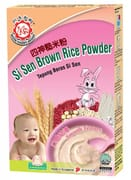 MOON RABBIT Brown Rice Powder Box 400g