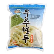 Chinese Chive Dumpling 675g