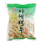 Vegetable Meat Dumpling 675g