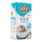 Pork Bone Broth 500ml