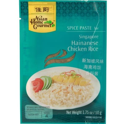 Hainanese Chicken Rice 50g