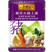 Soup Base for Pork Bone Hot Pot 50g