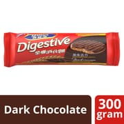 MCVITIES Digestive Wheat Biscuits Coated With Dark Chocolate 300g