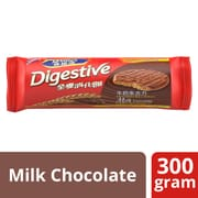 MCVITIES Digestive Wheat Biscuits Coated With Milk Chocolate 300g