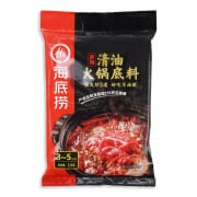 Hot Pot Seasoning Clear Oil 220g