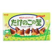 Takenoko Chocolate 70g