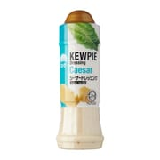 Caesar Dressing 210ml