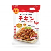 CP Frozen Glazed Teriyaki Chicken Leg Meat 280g
