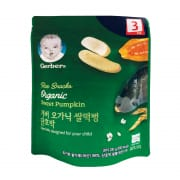 Organic Korean Pumpkin Snack