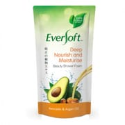 Shower Foam Avocado Refill 600ml