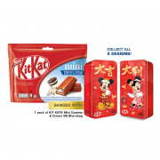 Cookies & Cream Tin + Sharebag (CNY Disney Edition)