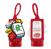 Lifebuoy Hand Sanitizer - Fortune