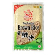 Thai Fragrant Brown Rice 1kg