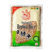 Thai Fragrant Brown Rice 2.5kg
