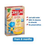 Cerelac Infant Rice & Chicken 250g