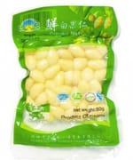 Gingko Nuts Deshelled 80g