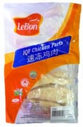 Frozen Chicken Inner Fillet IQF 1kg