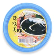 Chin Chow with Nata 250g
