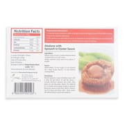 Frozen Cooked Abalone Meat 200g