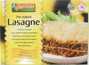 Chicken Lasagne 250g