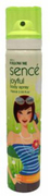 Body Spray Sence Joyful Green 75ml