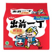 CQYD Packet Sesame Oil Soup 5sX81g