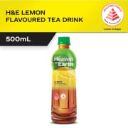 Ice Lemon Tea 500ml
