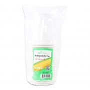 Biodegradable Cup 9oz 20s
