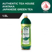 Ayataka Japanese Green Tea 1.5L