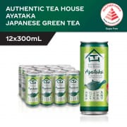 Ayataka Japanese Green Tea No Sugar 12sX300ml
