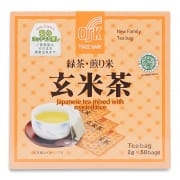 Japanese Green Tea with Roasted Rice 50sX2g