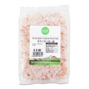 Rock Salt Himalayan 500g
