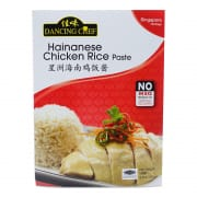 Hainanese Chicken Rice Paste 100g