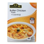 Butter Chicken Paste 100g
