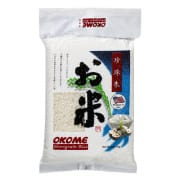 Short Grain Rice 1kg