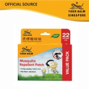 Mosquito Repellent Patch 22s