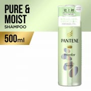Pure & Moist Shampoo 500ml