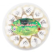 Mama Carrie Cookies 240g