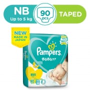 Baby Dry Tape Diapers New Born 90s (Up To 5kg)